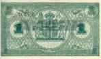 1 Islandijos krona.