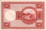 100 Islandijos kronų.