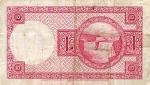 10 Islandijos kronų.