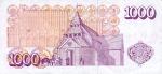 1000 Islandijos kronų.