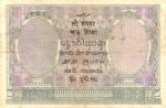 100 Indijos rupijų.