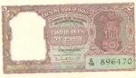 2 Indijos rupijos.