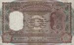 1000 Indijos rupijų.