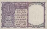 1 Indijos rupija.