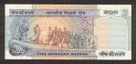 500 Indijos rupijų.