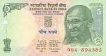 5 Indijos rupijos.