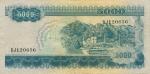 5000 Indonezijos rupijų.