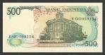 500 Indonezijos rupijų.