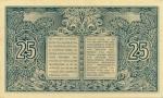 25 Indonezijos rupijos senos.