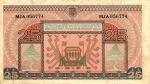 25 Indonezijos rupijos.