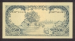 2500 Indonezijos rupijų.