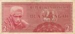 2 su puse Indonezijos rupijos.