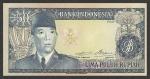 50 Indonezijos rupijų.