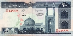 200 Irano rialų.