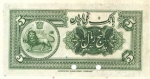 5 Irano rialai.