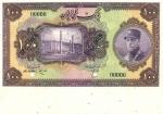 100 Irano rialų.