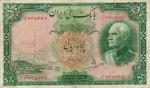 50 Irano rialų.