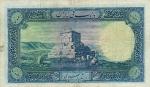 500 Irano rialų.