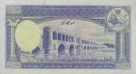 10000 Irano rialų.