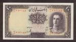 10 Irano rialų.