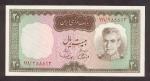 20 Irano rialų.