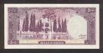 5000 Irano rialų.