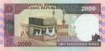 2000 Irano rialų.