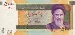 50000 Irano rialų.