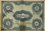 2 Irano tomanai.