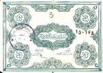 5 Irano tomanai.