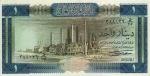 1 Irako dinaras.
