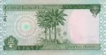 Ketvirtis Irako dinaro.