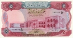5 Irako dinarai.