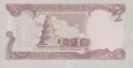 Pusė Irako dinaro.