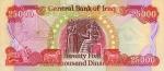25000 Irako dinarų.