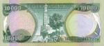 10000 Irako dinarų.