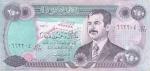 250 Irako dinarų.