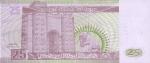 25 Irako dinarai.