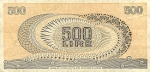 500 Italijos lirų.
