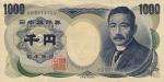 1000 Japonijos jenų.