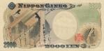 2000 Japonijos jenų.