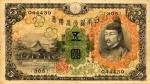 5 Japonijos jenos.