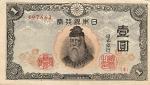 1 Japonijos jena.