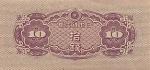 10 Japonijos jenos senų.