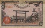 50 Japonijos jenos senų.
