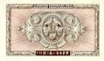 10 Japonijos jenų.