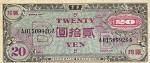 20 Japonijos jenų.