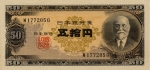50 Japonijos jenų.