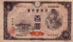 100 Japonijos jenų.