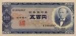500 Japonijos jenų.